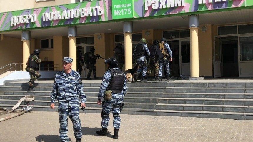 Врезультате страшного инцидента встолице Татарстана погибли десять человек.