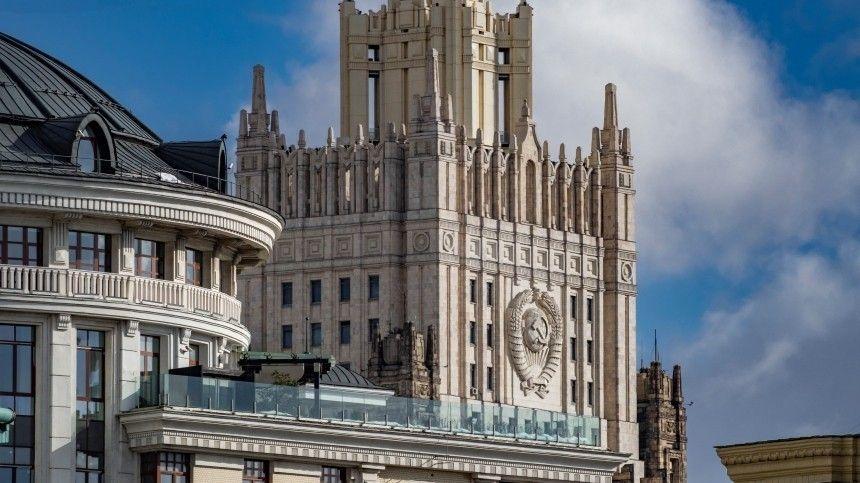Ранее Мария Захарова намекала Кристиану Истрате наответные меры состороны России.
