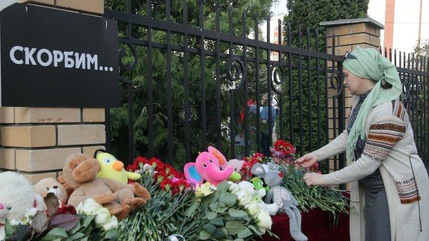 Врезультате трагедии 11мая погибли девять человек, 21 получил ранения.
