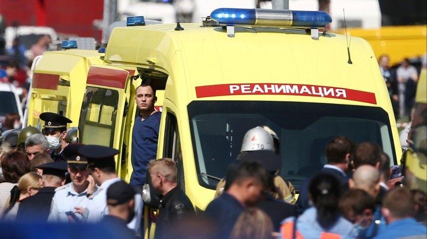 Вучебном заведении столицы Татарстана произошел трагический инцидент, врезультате которого погибли девять человек.