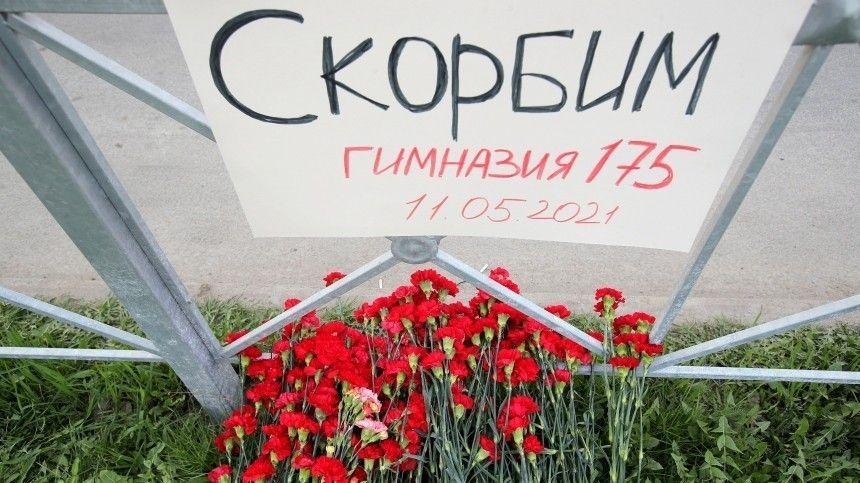 Президент Республики Татарстан Рустам Минниханов констатировал, что жертвами преступника стали девять человек. Семь изних— дети.
