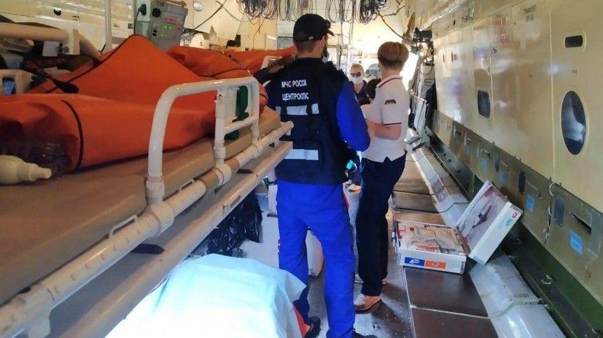 Врезультате ЧПвТатарстане погибли девять человек, еще 21 пострадали.