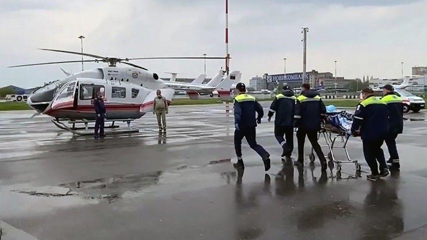 Пациентов специальными вертолетами направили влучшие медицинские учреждения.
