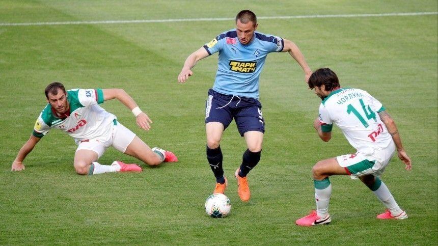 Трансляцию матча можно посмотреть вVK и«Одноклассниках», атакже наСпорт Mail.ru.
