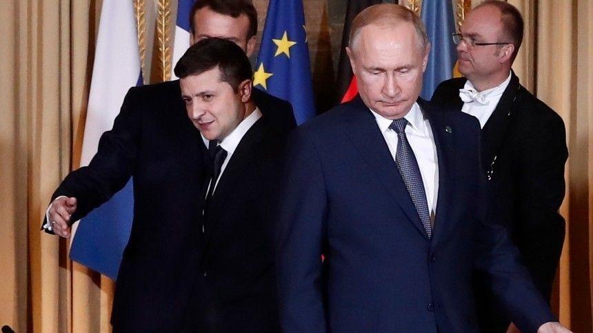 Глава офиса украинского президента Андрей Ермак заявил, что переговоры лидеров двух стран следует провести как можно быстрее.