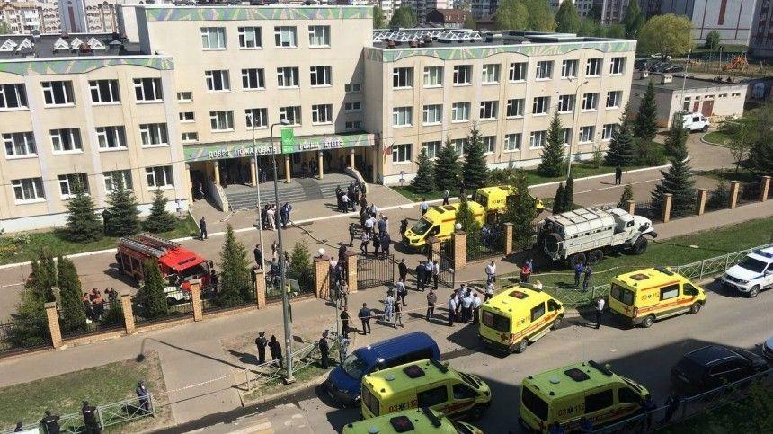 ЧСпроизошла 11мая, когда вучебное заведение ворвался вооруженный бывший ученик. Девять человек погибли, 23 были ранены. Большинство— дети.