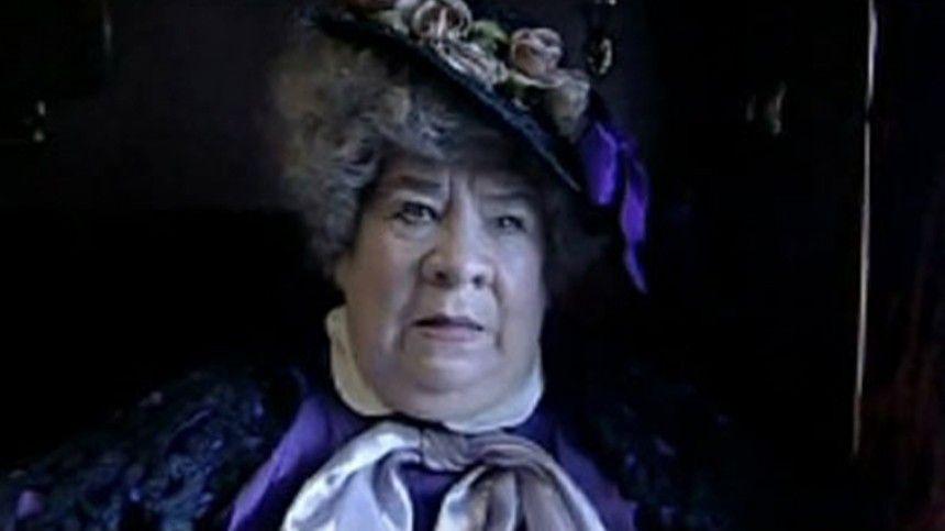Кира Крейлис-Петрова скончалась на90-м году жизни.