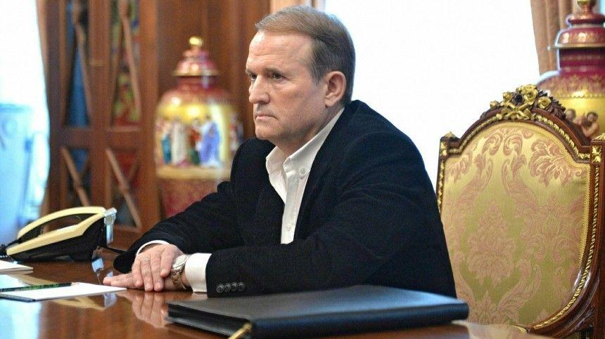 Варесте лидера украинской партии «Оппозиционная платформа— Зажизнь» отказал