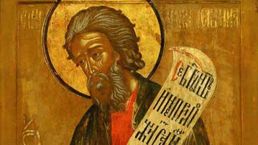 Православная церковь вэтот день чтит память одного изсамых выдающихся пророков Ветхого Завета Иеремии.