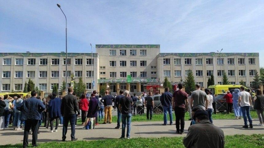 Ранее директор гимназии №175 Амина Валеева назвала главной задачей возвращение детей кобразовательному процессу.