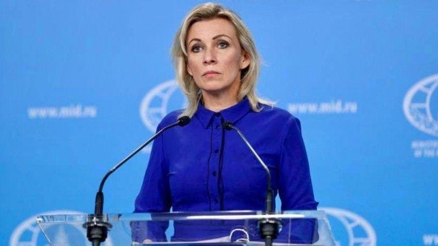 Официальный представитель МИД РФотметила, что власти страны немогут провести объективное расследование взрывов наскладах боеприпасов воВрбетице.