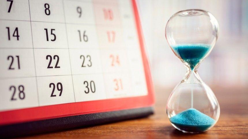 Нумеролог Юлия Леонова рассказала 5-tv.ru, чему лучше посвятить ближайшие семь дней.