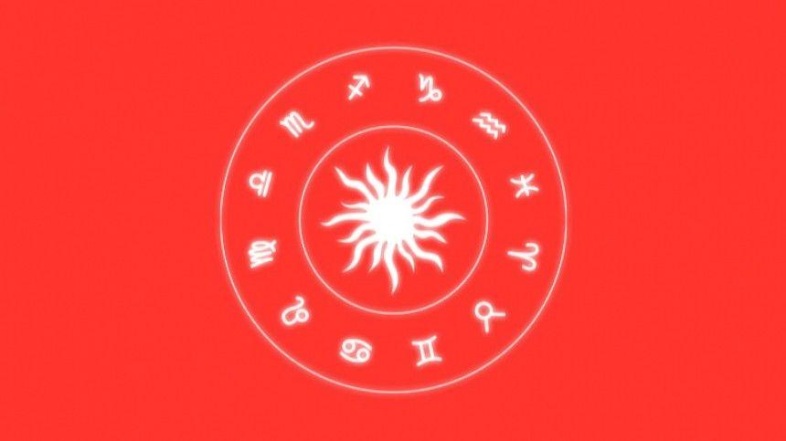 Ежедневный гороскоп на5-tv.ru: сегодня, 16мая, пока Луна вРаке, день будет благоприятным для большинства знаков. Многих ждет удача. Нонестоит давать деньги вдолг— можно ихневернуть.