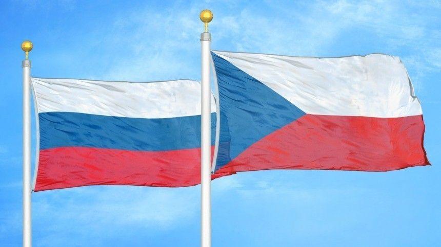 Ранее правительство РФвключило республику всписок недружественных стран.