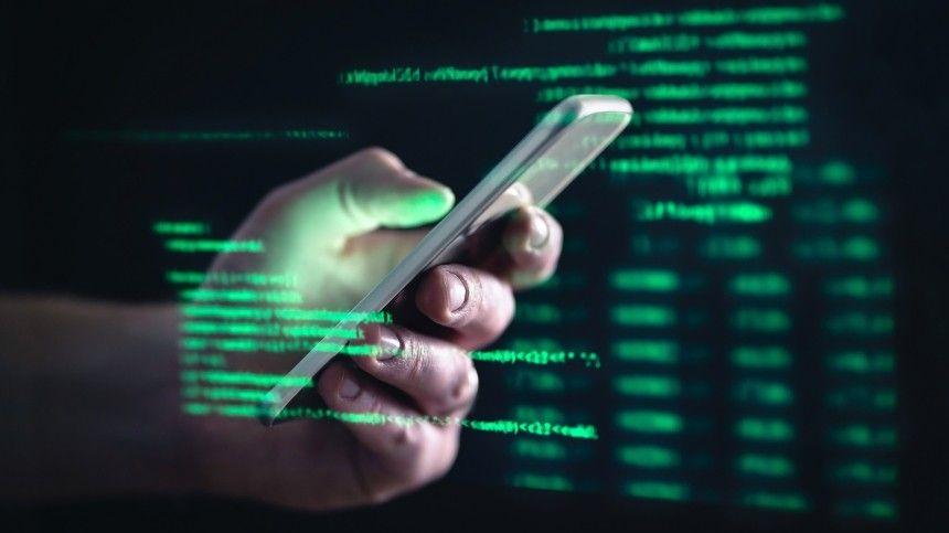 Тысячи россиян получили вмессенджере «письма счастья», замаскированные под сообщения отадминистрации сервиса.