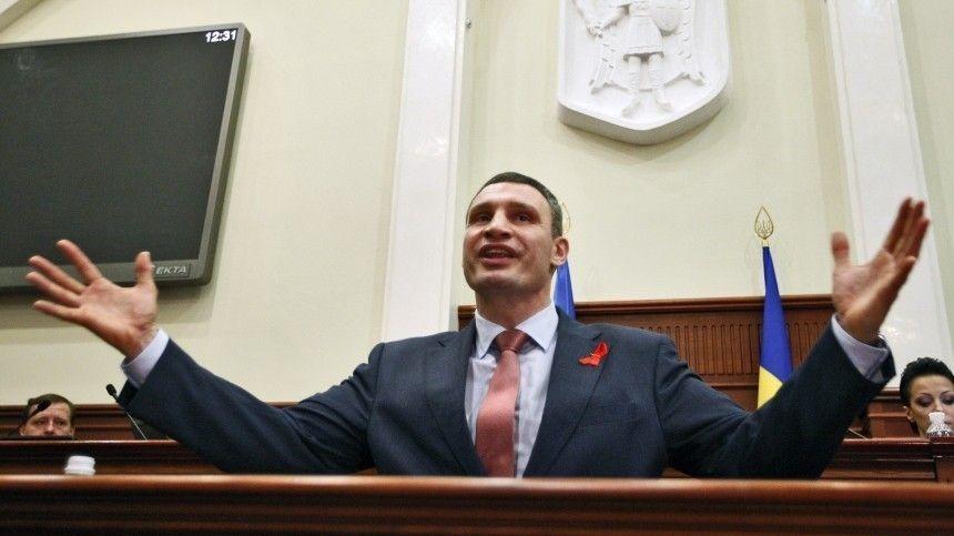 Мэр Киева рассказал, почему неизвестным пришлось оставить впокое его жилище.