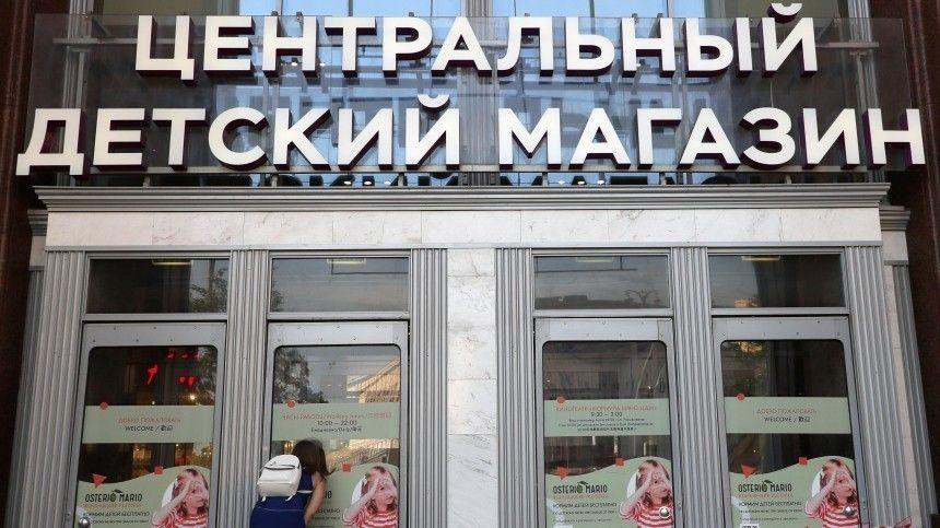 ВМоскве временно закрыли ЦДМ из-за нарушения мер поCOVID-19