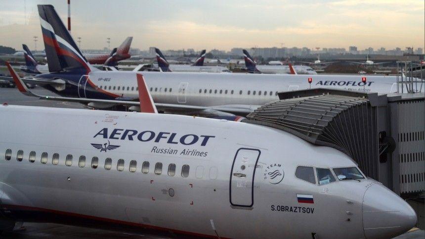 Авиакомпания задержала десятки авиарейсов из-за сбоя вработе IT-систем.