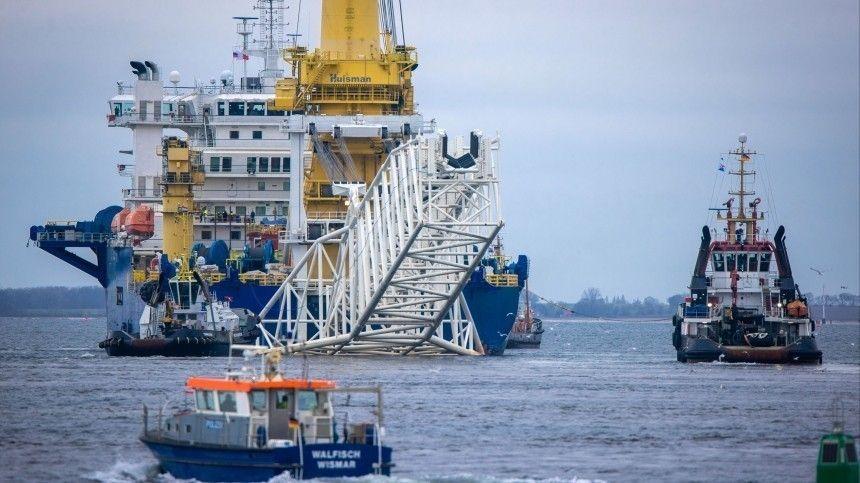 Ранее ограничения распространялись начетыре российских компании ичетыре судна, участвующих встроительстве газопровода.
