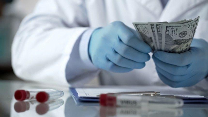 Сорвали куш: с начала вакцинации от COVID в мире появилось девять новых миллиардеров