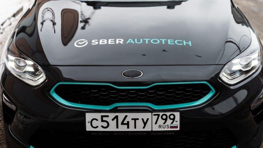 Сбер запускает сервис долгосрочной аренды автомобилей