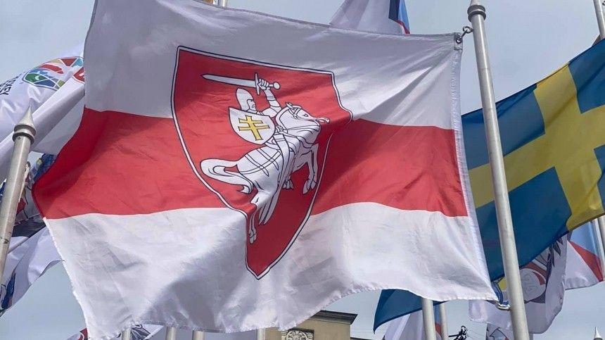 В Риге вывесили оппозиционный флаг Белоруссии вместо государственного