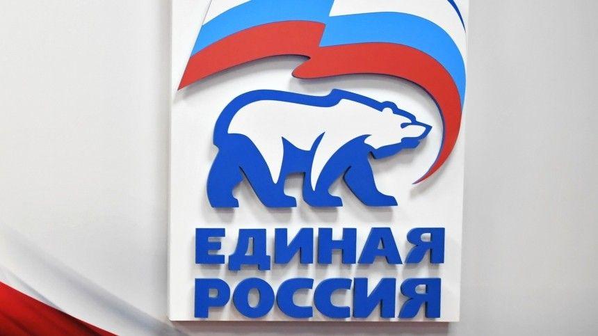 Блокчейн поможет Единой России провести чистые и безопасные выборы