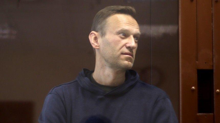 В отношении Алексея Навального возбудили третье уголовное дело