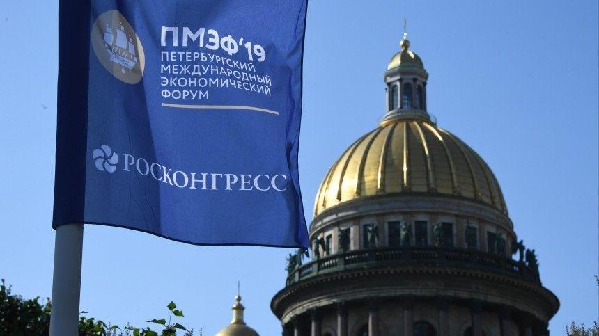 Официальный представитель МИД отметила, что вэтом году международный форум пройдет ссоблюдением всех мер безопасности, чтобы недопустить распространения COVID-19.