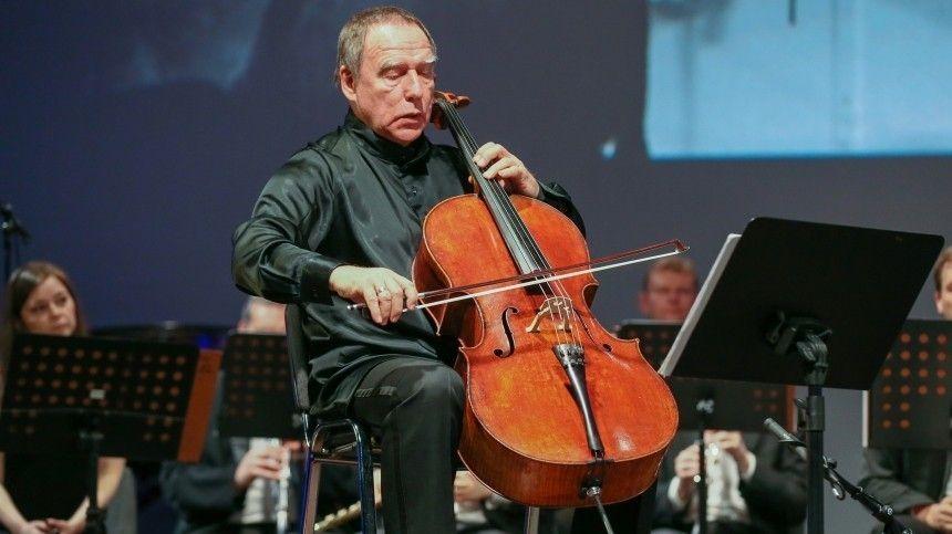 Уникальное произведение Антонина Дворжака прозвучало вВятской филармонии.