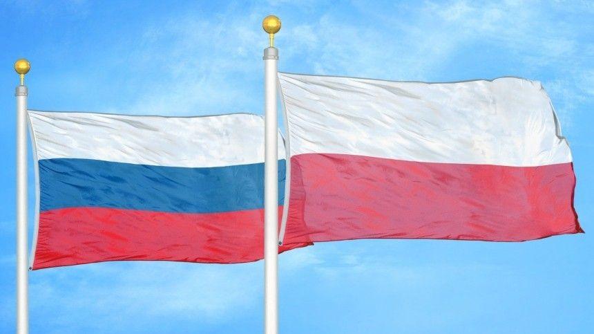 Как отразится на россиянах включение Польши в список недружественных стран