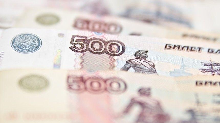 Минтруд назвал сроки приема заявлений на выплату в 10 тысяч рублей школьникам