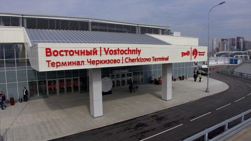 Новый вокзал для поездов дальнего следования открыли в Москве  видео