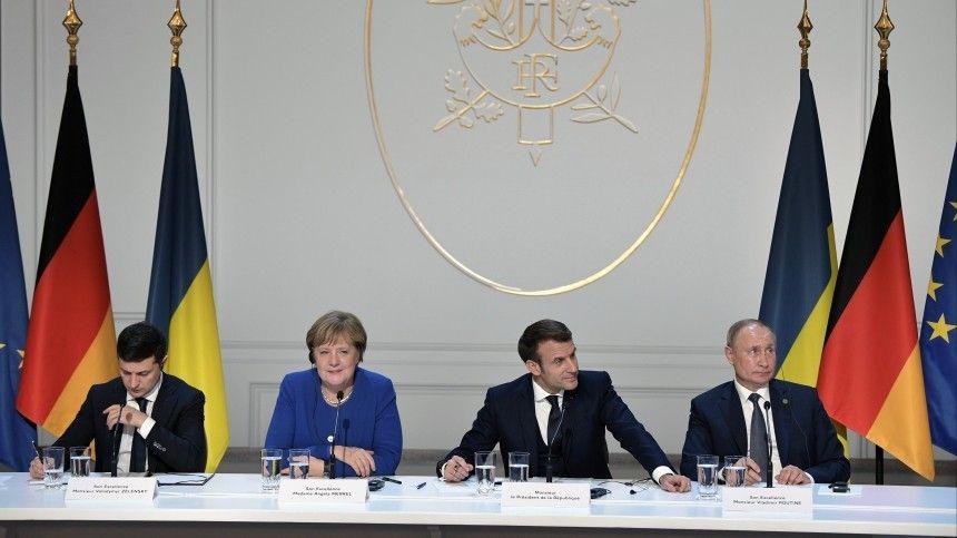 Макрон заявил о согласовании с Москвой и Киевом встречи глав МИД по Донбассу