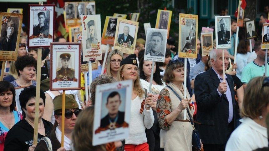 СК возбудил дела за размещение портретов нацистов на сайте Бессмертного полка