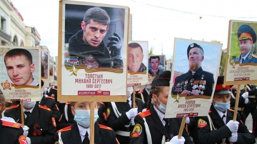 Подозреваемые в реабилитации нацизма на акции Бессмертный полк дали показания