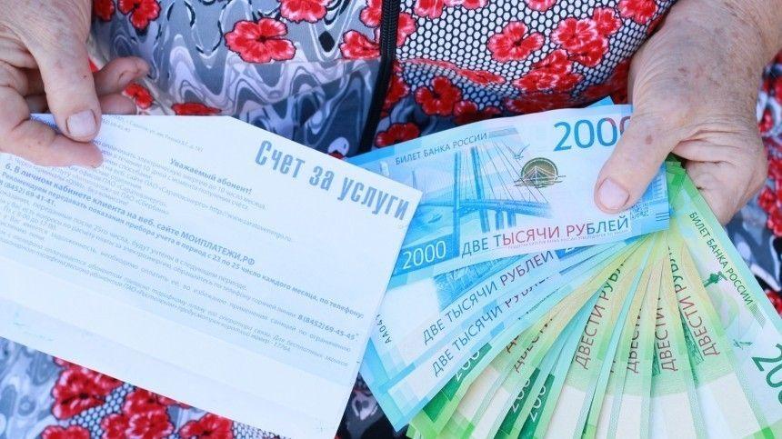 Ждать ли резкого роста тарифов на электроэнергию в России