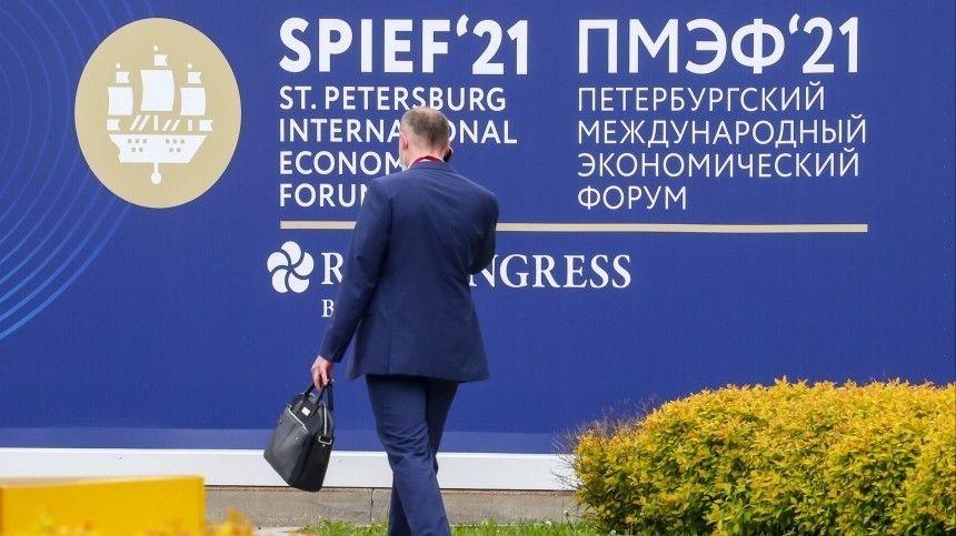 Внимание всего мира 2июня было обращено кСанкт-Петербургу. Вгород наНеве съехались бизнесмены совсего мира.