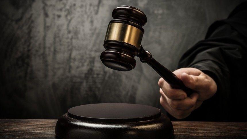 Россиянку за государственную измену приговорили к восьми годам колонии