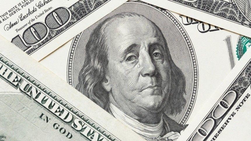 Глава Счетной палаты назвал валюту, которая заменит американские денежные знаки.
