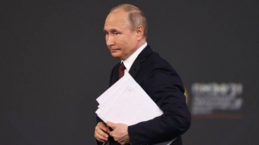 Издания разных стран выбрали наиболее актуальные для них темы изречи президента.