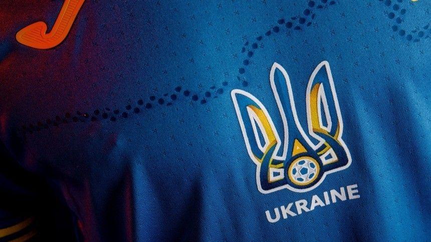 Кроме того, вспортивной организации неувидели политического подтекста влозунгах «Слава Украине! Героям Слава!».