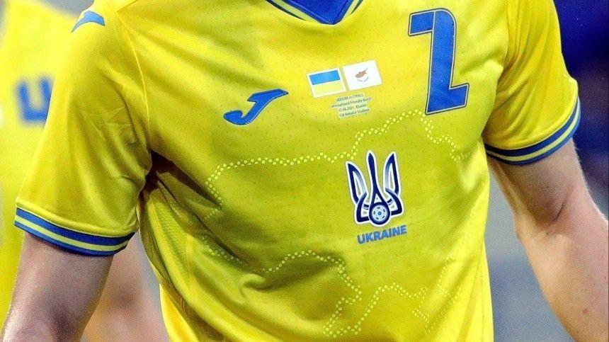 Слова подбирали: Захарова оценила мнение Зеленского о форме сборной Украины