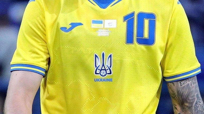 Президент Украины приобрел именной экземпляр дизайнерской вещицы— стал интересоваться футболом? Акакже проблемы вгосударстве?