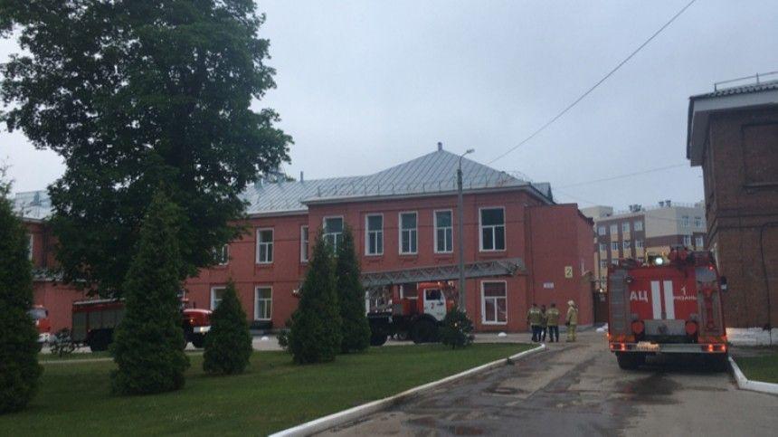 Три человека погибли при пожаре в больнице в Рязани