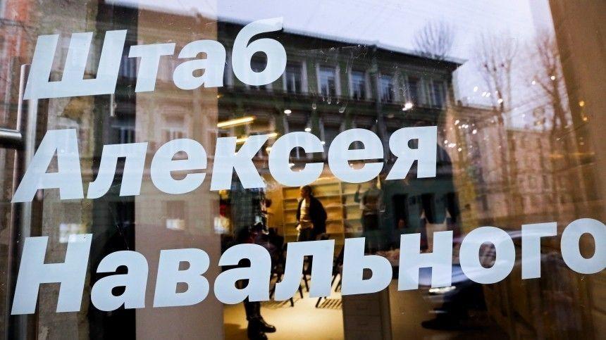Кошки-мышки с законом: эксперты о суде над организациями Навального