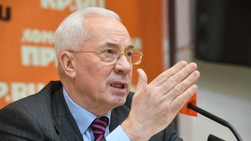Николай Азаров проанализировал ситуацию, которая возникнет вслучае вооруженного конфликта Незалежной сРФ.