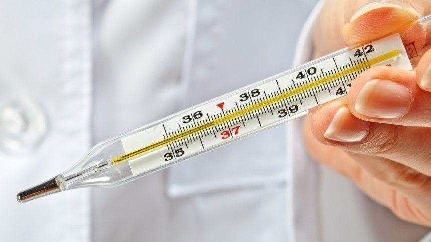 37,5 градуса поЦельсию— это много или мало? Стоитли звонить в«скорую», если температура упала до35,5?