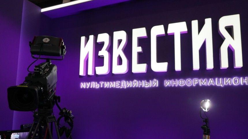 Телеканал Известия получил национальную премию Золотой луч
