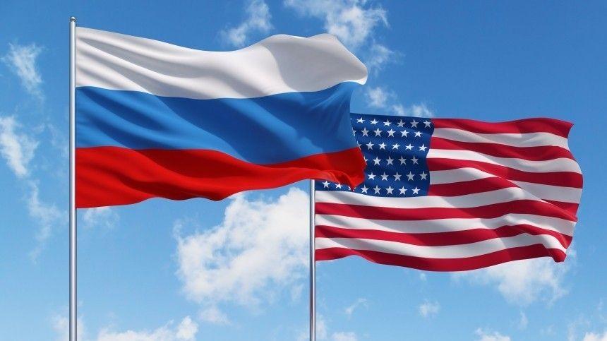Саммит России иСША состоится 16июня.